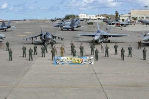 Ejército del Aire: Ocean Sky 2020